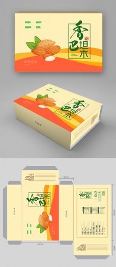 简约小清新巴坦木坚果包装礼盒