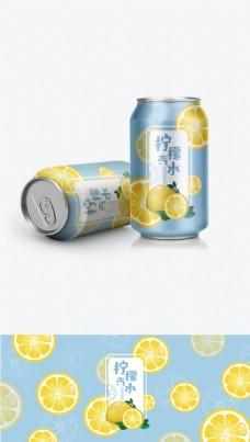 原创易拉罐柠檬水果味汽水包装插画