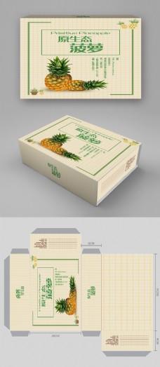 菠萝水果产品包装盒北欧简约风包装设计