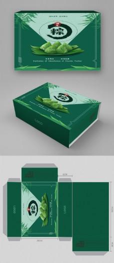 粽子包装盒端午节礼品盒简约绿色清新美食
