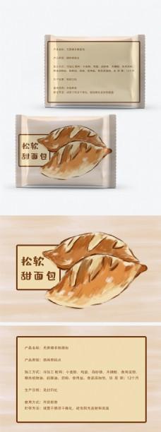 食品包装设计香甜小面包健康天然美味