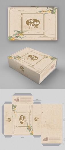 茉莉花茶产品包装盒中国风复古包装