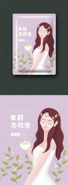 原创手绘清新茉莉花茶食品包装设计