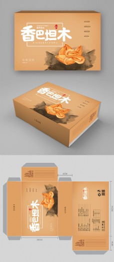 简约小清新巴坦木坚果包装礼盒设计