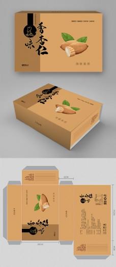 简约小清新杏仁坚果包装礼盒