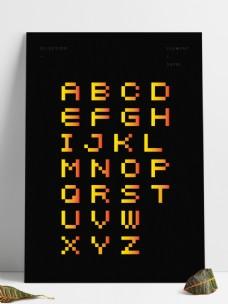 渐变26个英文字母