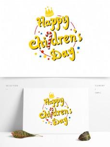 黄色可爱儿童节快乐英文字母皇冠糖果艺术字