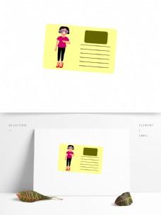 邮票卡通装饰图案