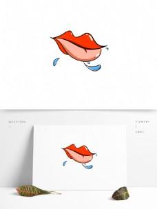 手绘嘴巴舌头辣出口水红色