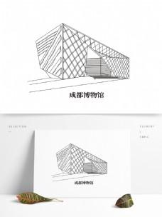 成都地标建筑标志建筑成都博物馆