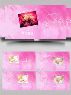 手绘MG动画爱情故事展示AE模板