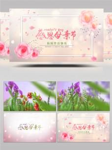 唯美感恩母亲节片展示AE模板