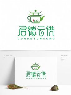 茶壶绿色标志模板