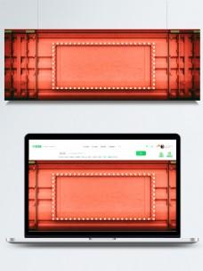 原创红色集装箱创意边框告示牌背景
