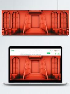 原创3D立体楼梯空间红色复古风背景