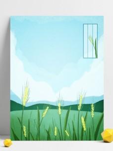 原创手绘小满二十四节气蓝天白云麦穗背景