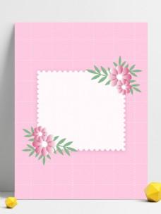 夏季小清新花朵树叶唯美创意促销背景设计