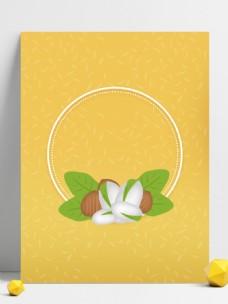 美味坚果素材开心果榛子美食背景设计