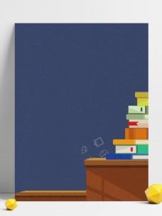 蓝色教室讲台书堆背景素材
