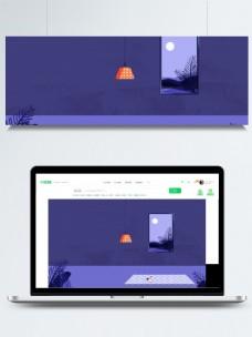 紫色壁画室内简约背景设计