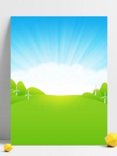 全原创清新简约低碳环保广告背景