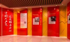 红色党建展厅设计