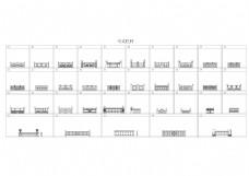 CAD中式栏杆立面图