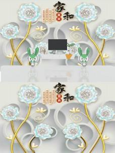 3D浮雕珠宝花朵立体背景墙