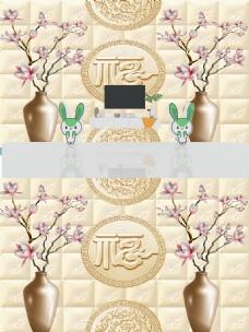 3D浮雕花瓶花朵福字立体背景墙