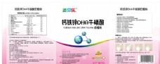钙铁锌DHA牛磺酸奶餐粉