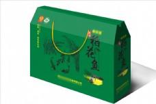绿色提盒-效果图模版