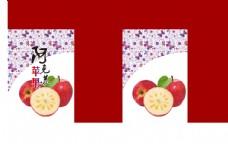 阿克苏苹果包装