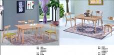 实木餐桌 家具 餐厅 室内设计