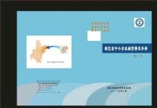 蓝色封面武汉设计师设计封面