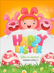 复活节快乐海报