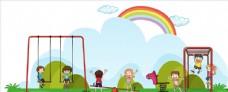 儿童游玩插画