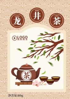 插画茶 手绘茶 茶包装设计 茶