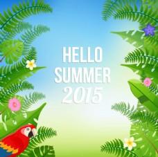 你好夏天的背景
