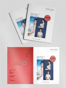 286小清新画册时尚封面