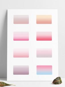 清新粉色浅色系ps工具渐变图层样式