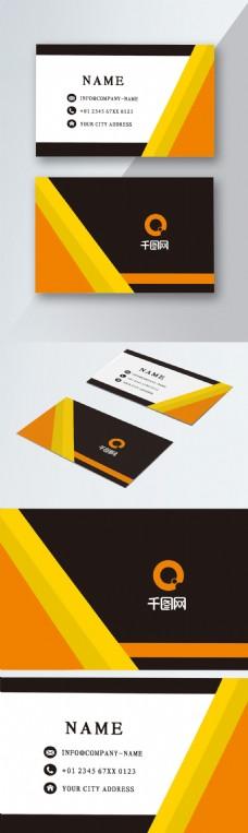 可商用橘黄色几何创意矢量渐变商务名片