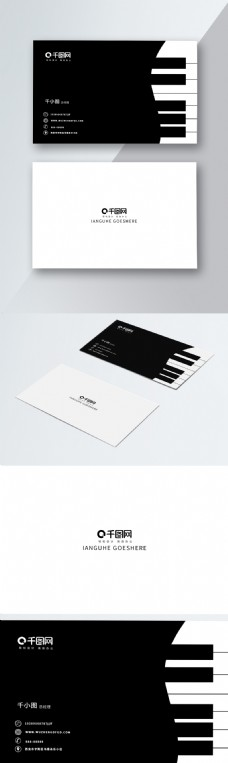 创意商务黑色名片