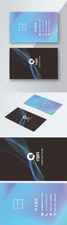 可商用流体渐变蓝色创意高档小清新矢量名片