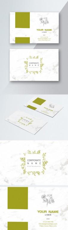 小清新婚庆工作室花店名片