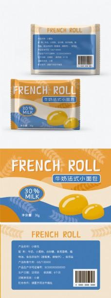 零食法式小面包食品包装