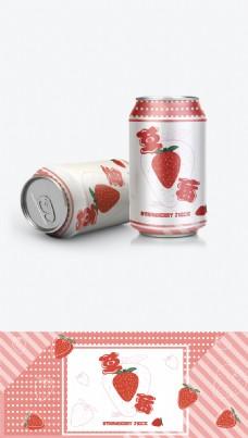 扁平插画易拉罐草莓味汽水包装图
