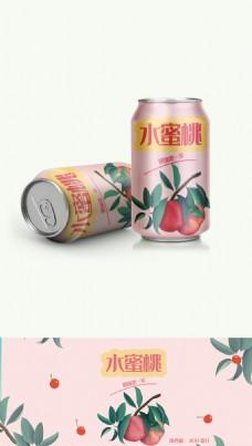 水蜜桃水果味汽水饮料产品包装易拉罐包装