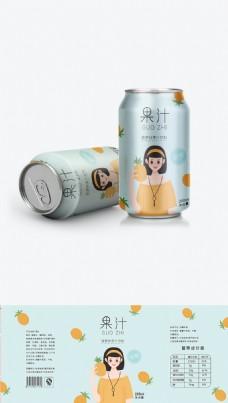 原创手绘小清新水果味汽水饮料包装设计
