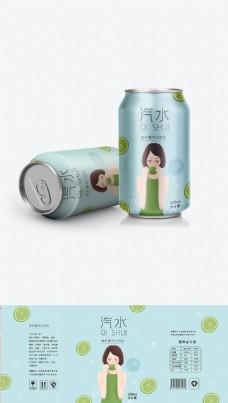原创手绘清新时尚易拉罐水果味汽水包装