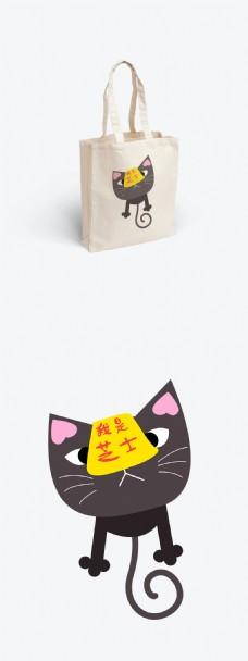我是芝士黑猫卡通形象帆布袋包装